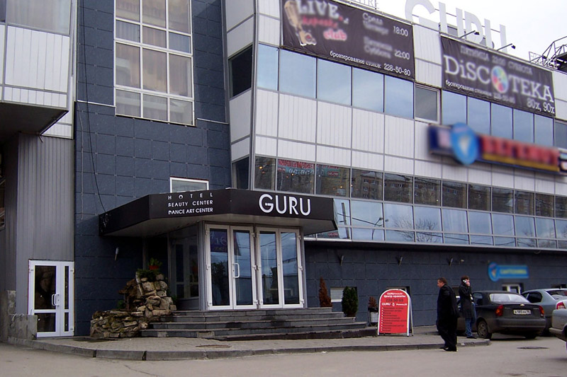 Dance Art Centre «Guru», г. Екатеринбург